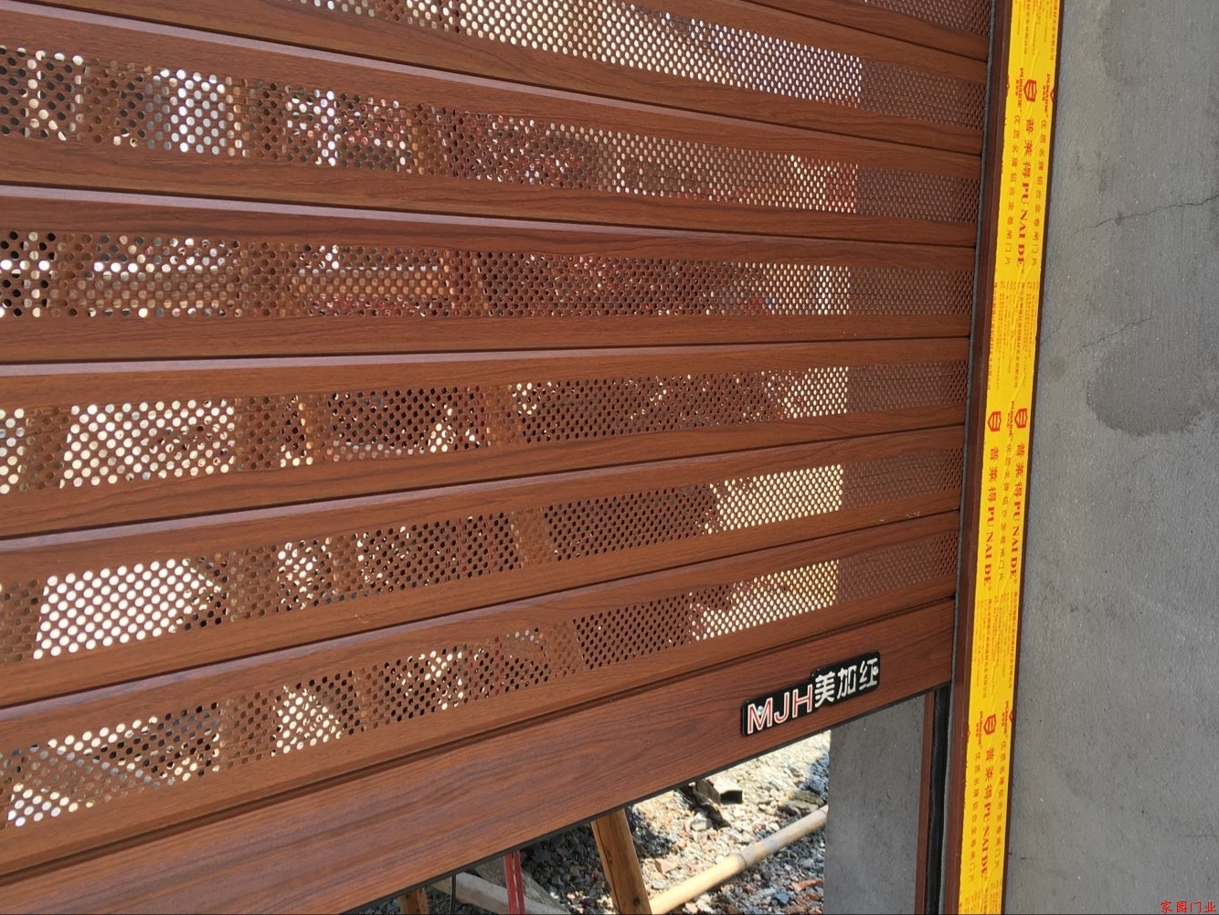 Shaoxing custom made and installed aluminum alloy imitation wood profile fine screen pass electric r