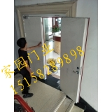 Shaoxing Keqiao custom made and installed steel class a fire door (white)