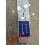 Reasonable charge for motor of automatic door sense door controller in Keqiao area of Shaoxing